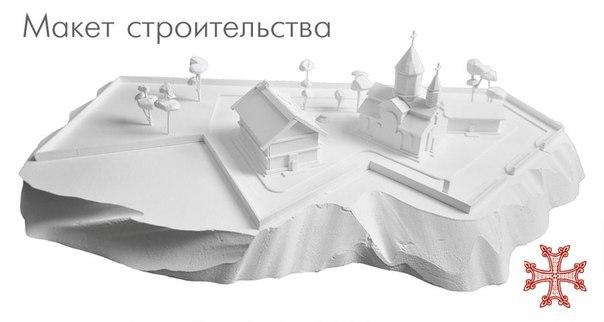 arm cerkov1