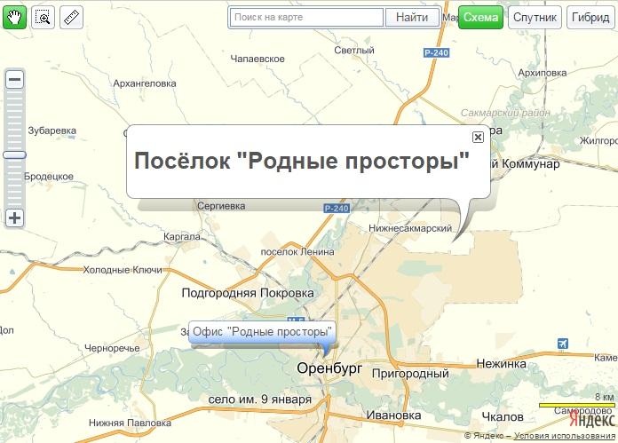 stroikinet125.03
