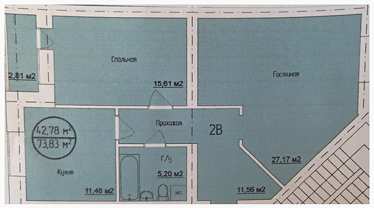 Урал строй транс оренбург адрес