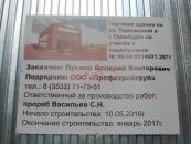 DSCN7435
