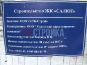 SDC14821