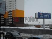 Жилой дом №1 в 19 микрорайоне - 01.2020г.