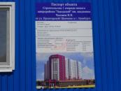 home rpotp 56stroyka.ru docs assets gallery 446 3722.JPG.aba0e94cf4c8f8b67bf05e2355a5d77c