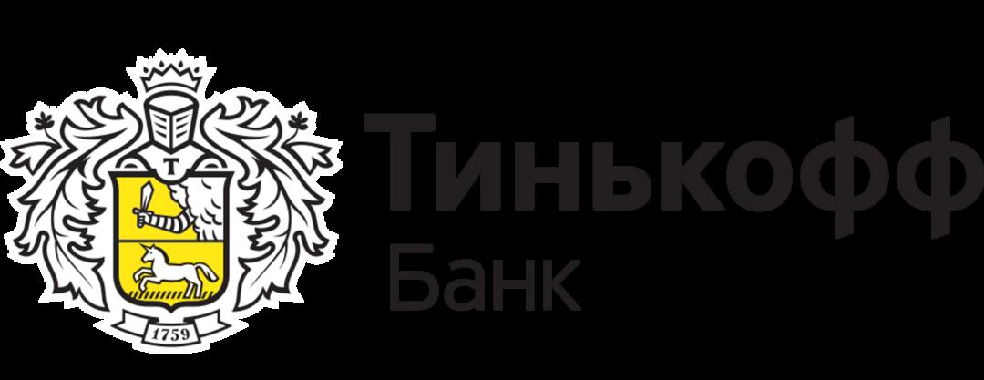тинькоф