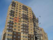 """Жилой комплекс """"Березка"""" - 03.2020г."""